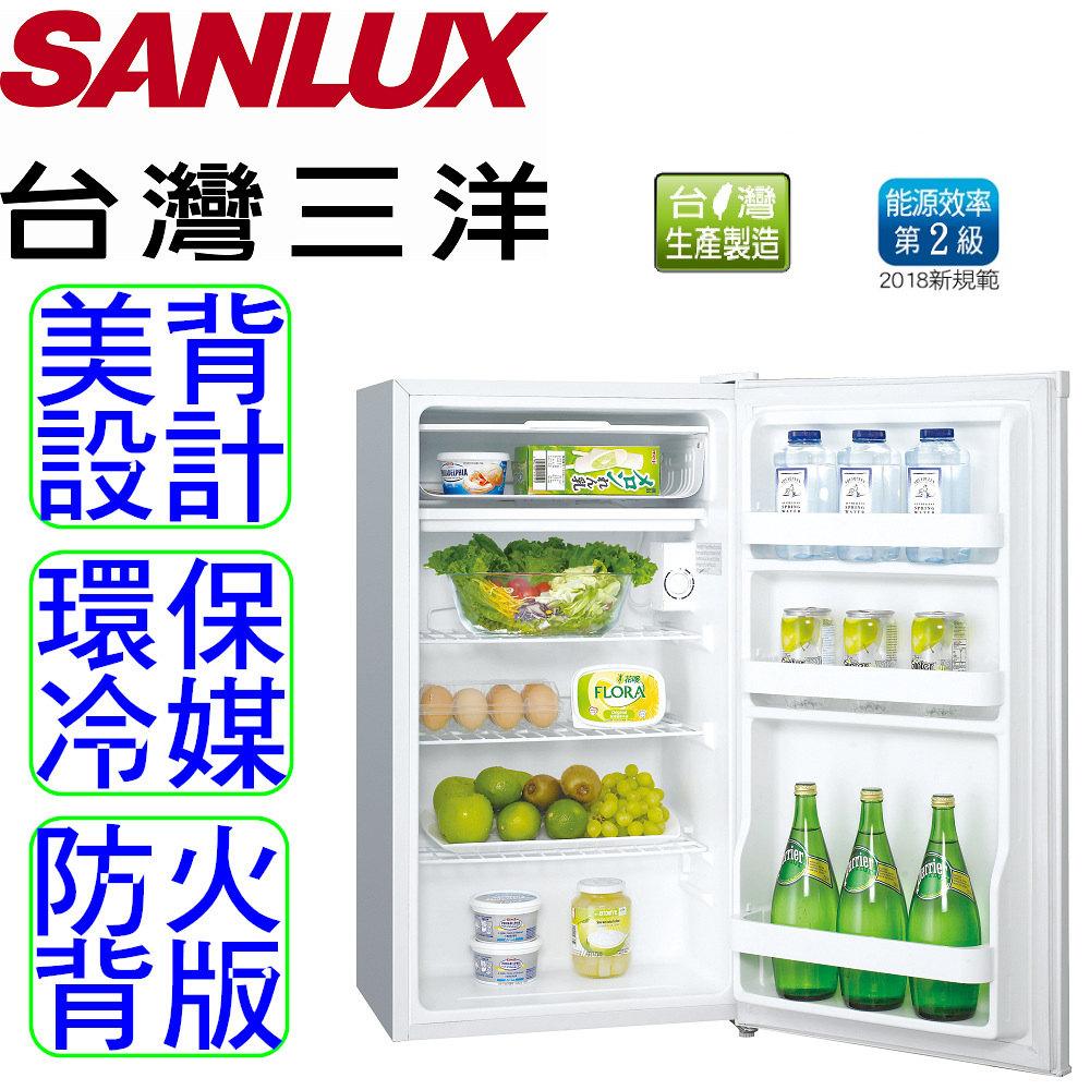 【台灣三洋SANLUX】97L單門冰箱SR-B97A5
