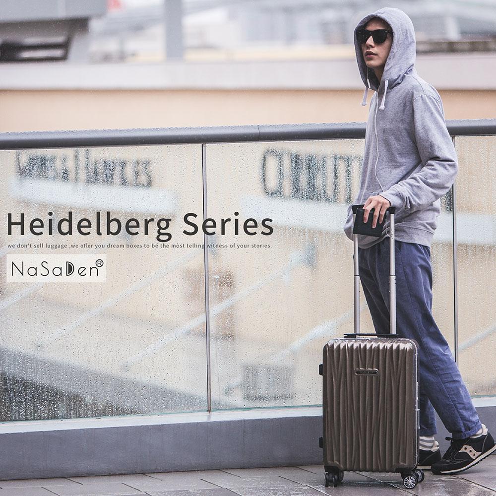 【德國品牌NaSaDen】海德堡系列20吋超輕量鋁框行李箱(TSA海關鎖行李箱/卡爾夫紫)