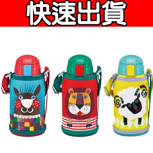 【TIGER虎牌】 600cc動物造型童用保溫保冷瓶(MBR-S06G)-獅子