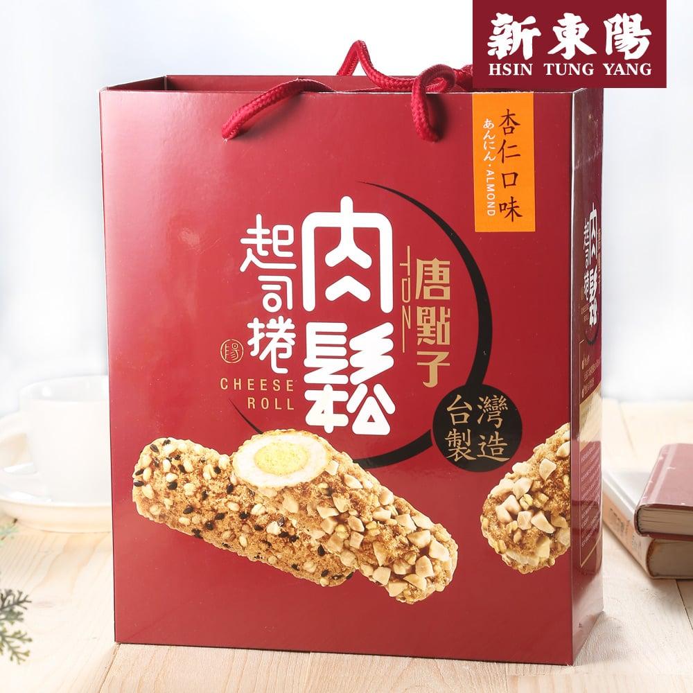 【新東陽】肉鬆起司捲禮盒 (300g芝麻*1盒+杏仁*1盒),免運