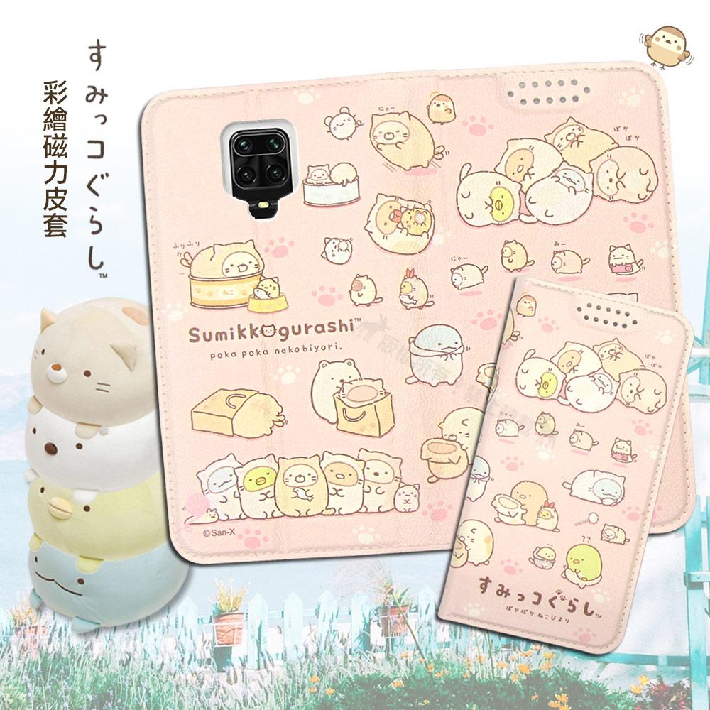 SAN-X授權正版 角落小夥伴 紅米Redmi Note 9 Pro 彩繪磁力皮套(貓貓)