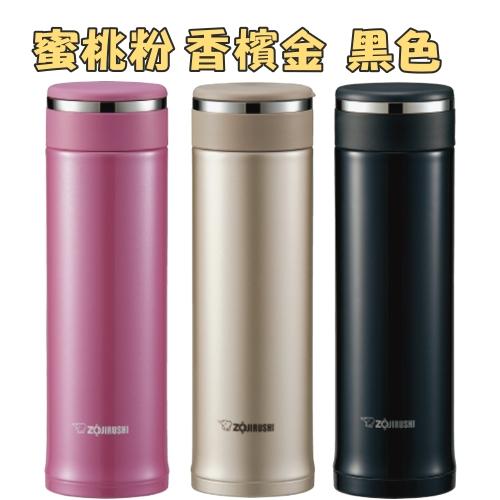 ZOJIRUSHI象印 0.48L可分解杯蓋不鏽鋼真空保溫杯 粉紅色PA SM-JD48-PA
