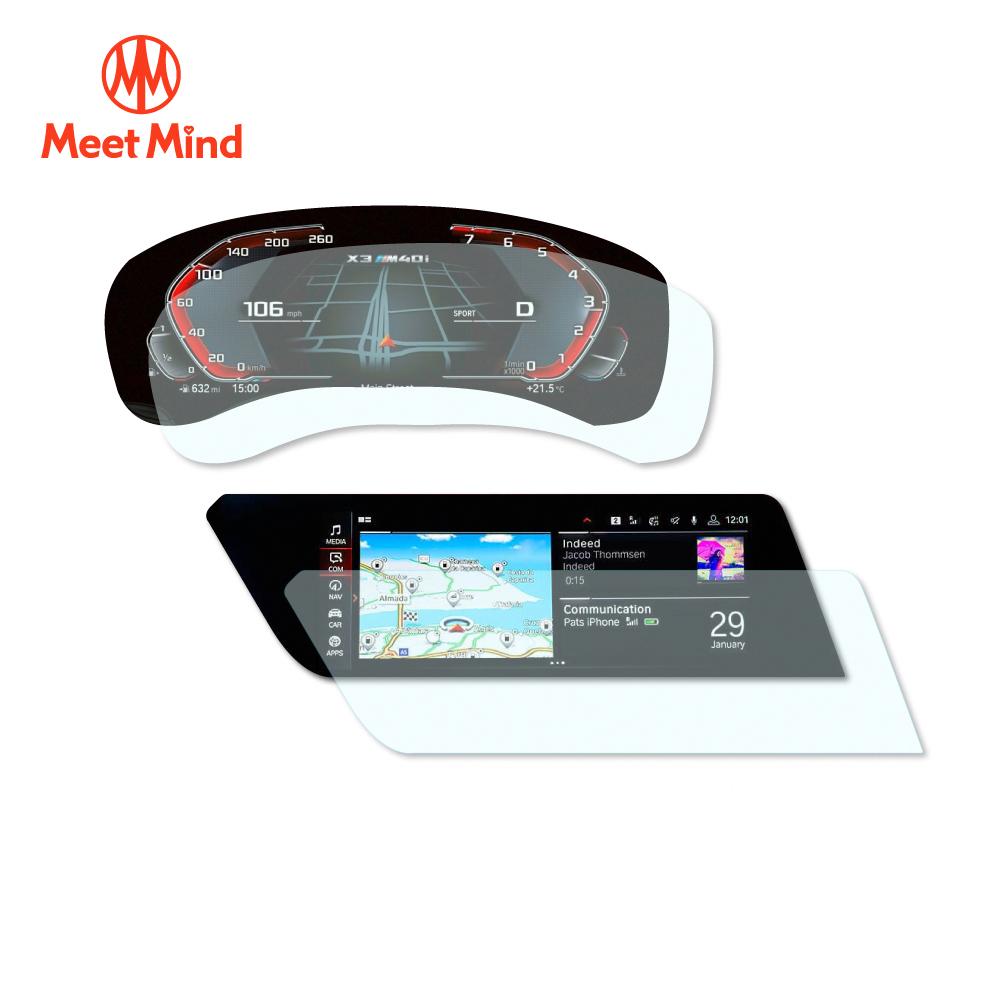 Meet Mind 光學汽車高清低霧螢幕保護貼 BMW THE 4 Coupe 系列 G22 2020-01後 寶馬