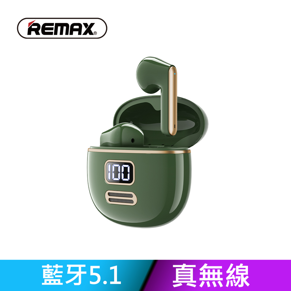REMAX 鋼琴烤漆 復古造型 藍牙5.1 真無線耳機(TWS-36)-綠色