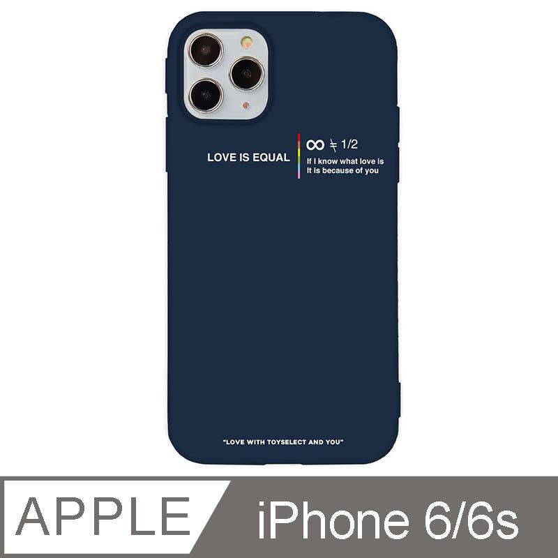 iPhone 6/6s 4.7吋 愛最大紀念版彩虹設計iPhone手機殼 愛無限大款 深藍