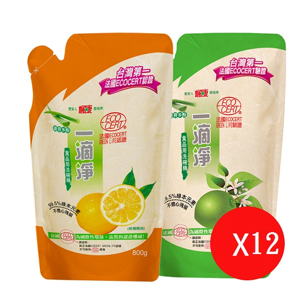 楓康一滴淨蘆薈多酚洗潔精補充包-柑橘植萃*6包+檸檬植萃*6包