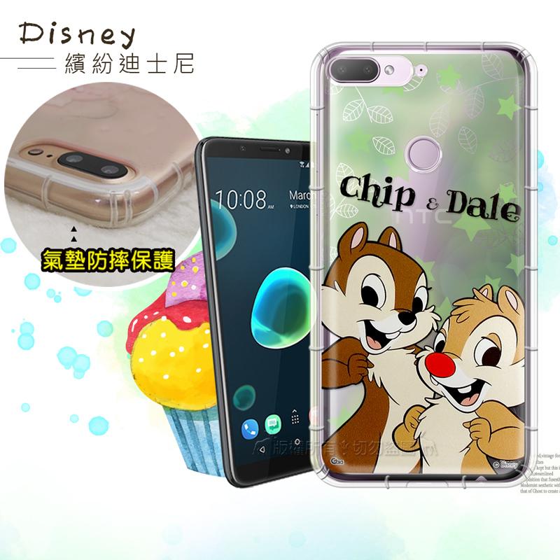 迪士尼授權正版 HTC Desire 12+/12 Plus 繽紛空壓安全手機殼(奇奇蒂蒂)