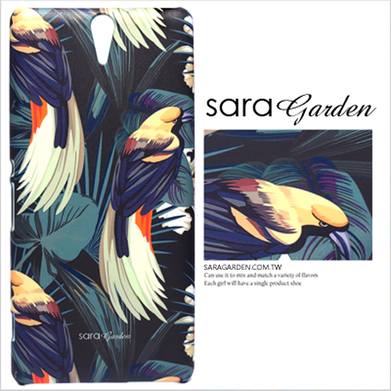 【Sara Garden】客製化 手機殼 ASUS 華碩 Zenfone2 laser 5.5吋 ZE550KL 質感 叢林 九色鳥 手工 保護殼 硬殼