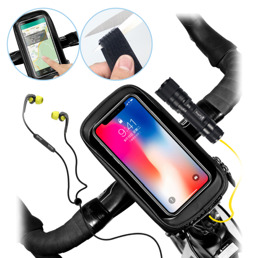 Lestar 自行車抗壓硬殼包 手機包 自行車支架 - 黑色