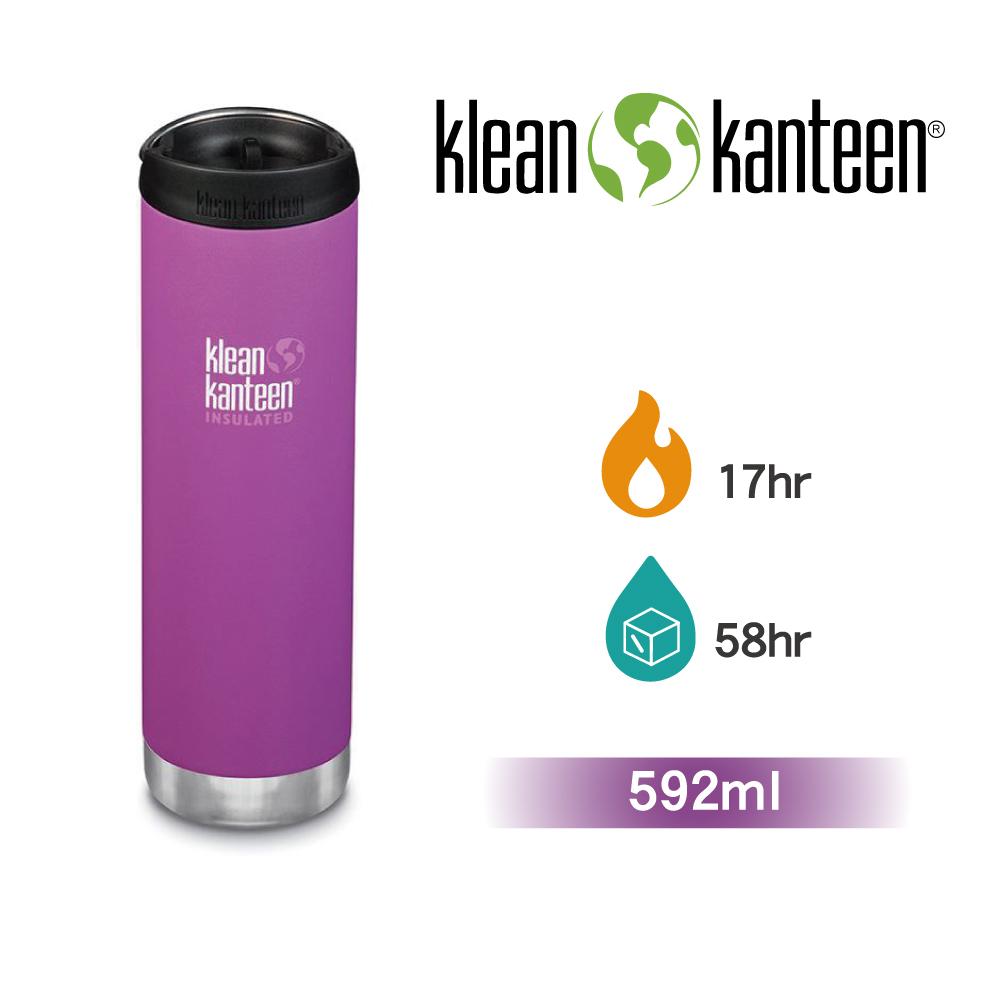 【美國Klean Kanteen】TKWide寬口不鏽鋼保溫瓶-592ml莓果紫
