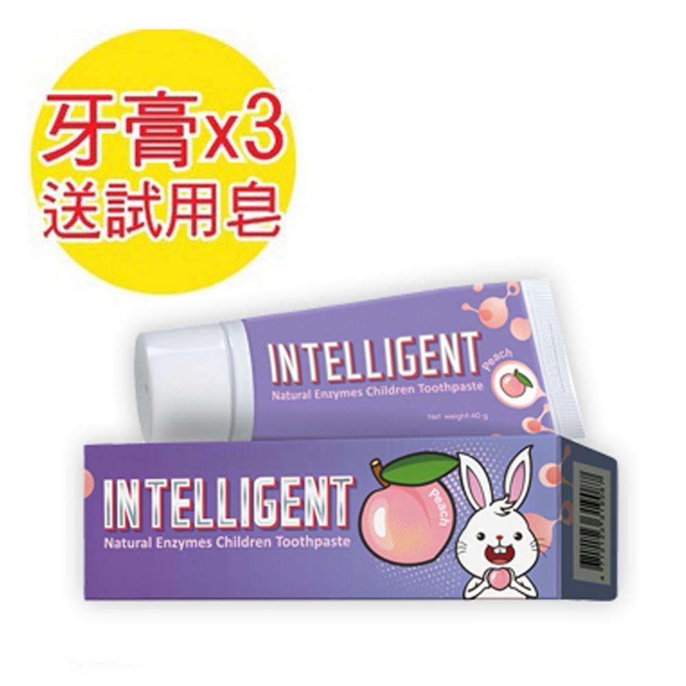 因特力淨酵素兒童牙膏40g (草莓)*3入 可吞嚥 免漱口 不含氟牙膏 無氟牙膏 嬰兒 牙膏 寶寶 小孩 幼兒 外銷日本