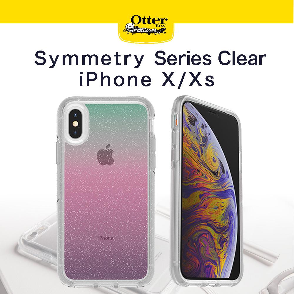 【OtterBox】iPhoneX/XS Symmetry 炫彩透明系列 防撞保護殼 透明繽紛
