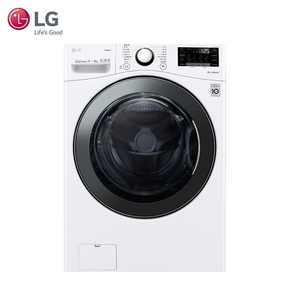 LG樂金 WD-S17VBD WiFi滾筒洗衣機(蒸洗脫烘) 冰磁白 / 17公斤 (贈直流風扇、28cm白色炒鍋+玻蓋)