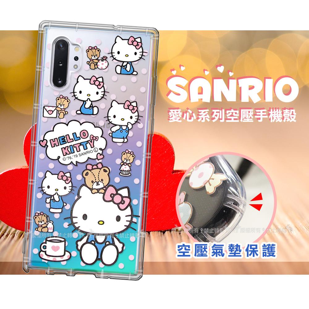 三麗鷗授權 Hello Kitty凱蒂貓 三星 Samsung Galaxy Note10+ 愛心空壓手機殼(咖啡杯)