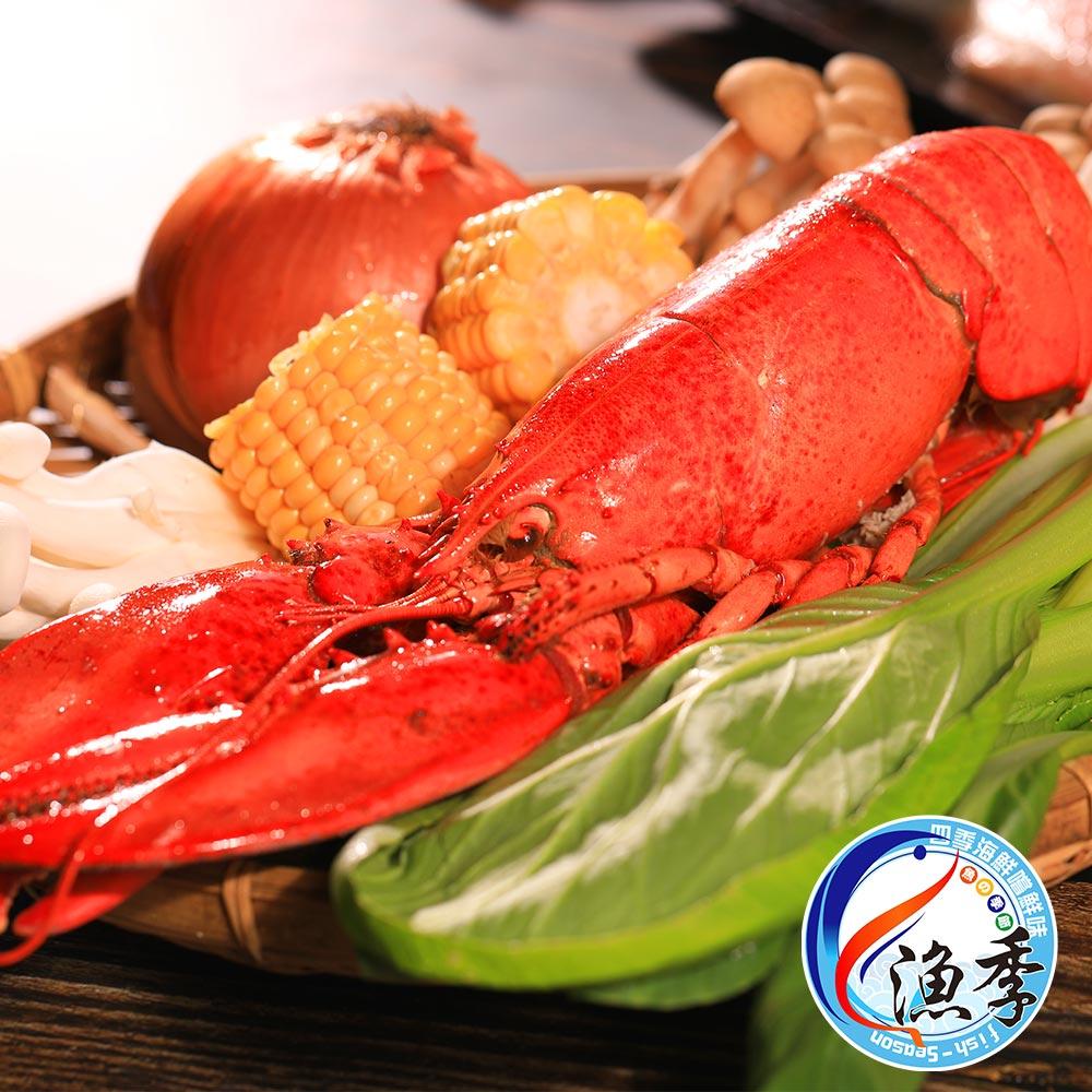 【漁季】波士頓熟凍小龍蝦5隻 (350G±10%/隻)贈北海道干貝1包 (200G/包±10%/包)