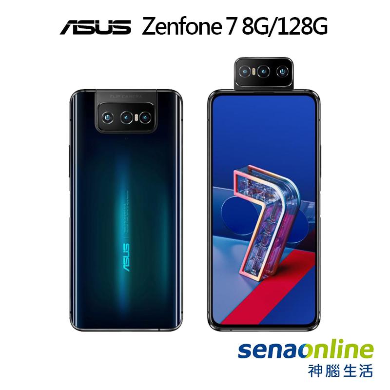 ASUS Zenfone 7 (ZS670KS) 8G/128G【新機上市】