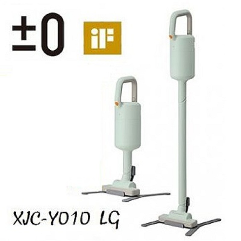 日本 ±0 正負零 XJC-Y010 吸塵器 -綠色 旋風 輕量 無線 充電式 公司貨 保固一年