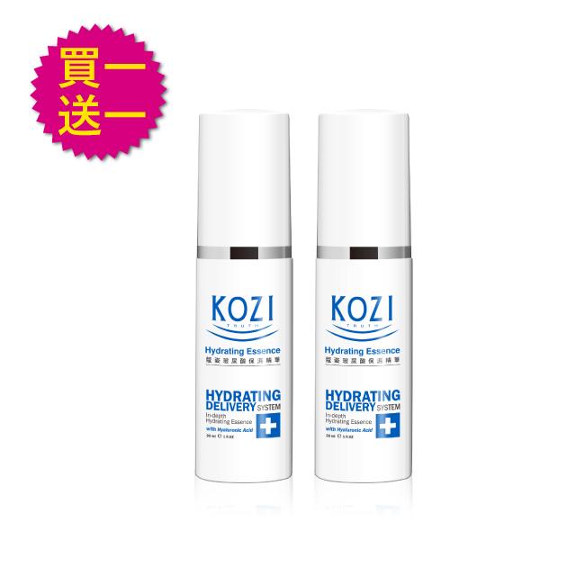 買一送一 中化製藥出品-KOZI蔻姿 玻尿酸保濕精華液30mlx2