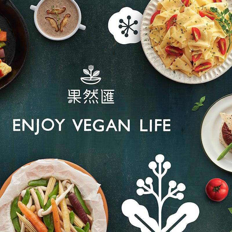 【果然匯】蔬果宴自助美饌平假日晚餐券2張