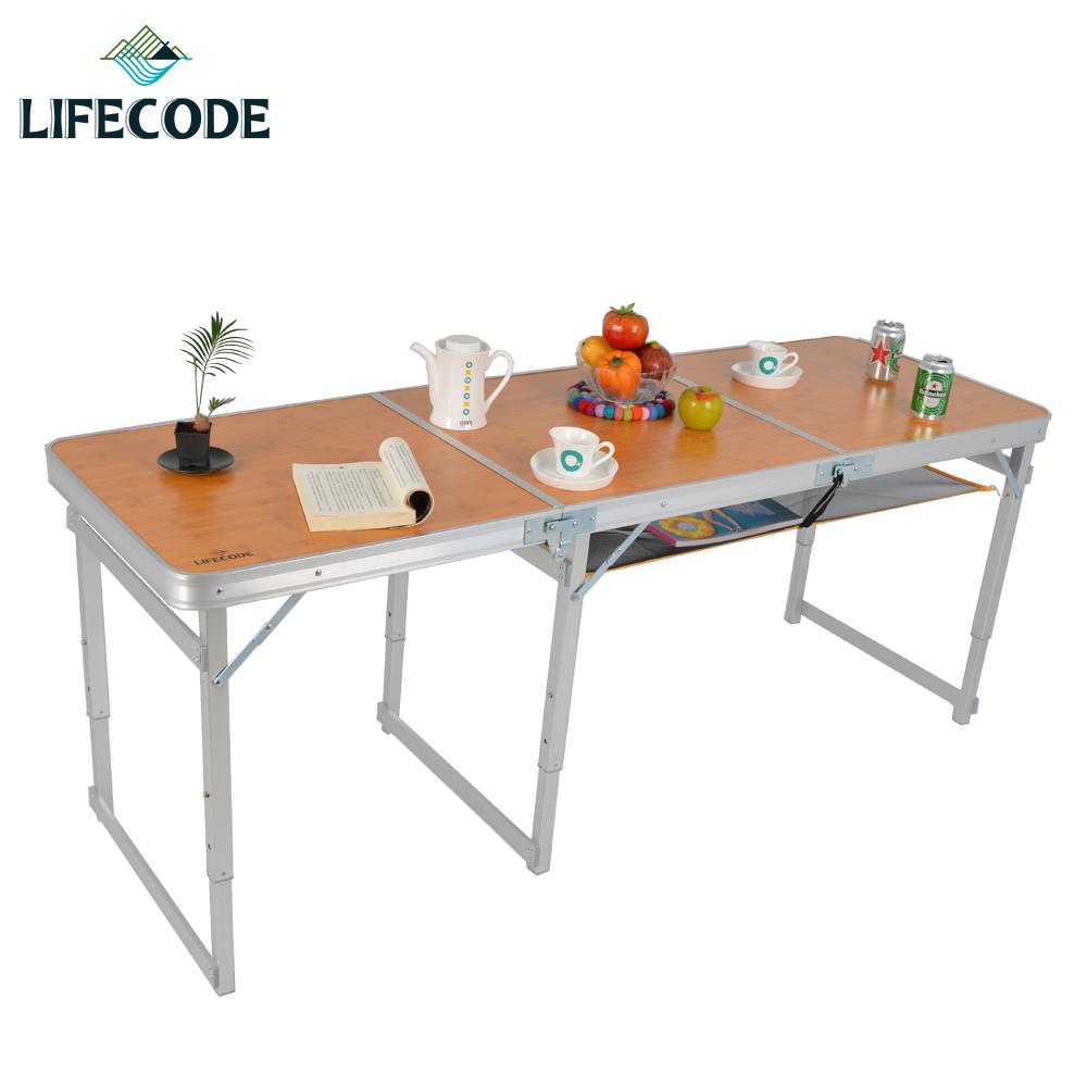 【LIFECODE】竹紋加固鋁合金折疊桌/野餐桌-送桌下網(三段高度)180x60cm