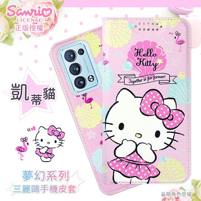 【Hello Kitty】OPPO Reno6 Pro 5G 夢幻系列彩繪可站立皮套