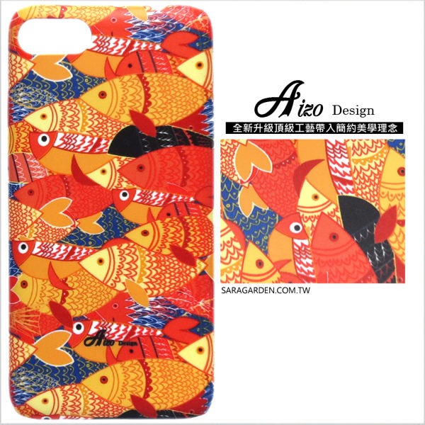 【AIZO】客製化 手機殼 SONY Z5P Z5 Premium 保護殼 硬殼 雕花漸層魚