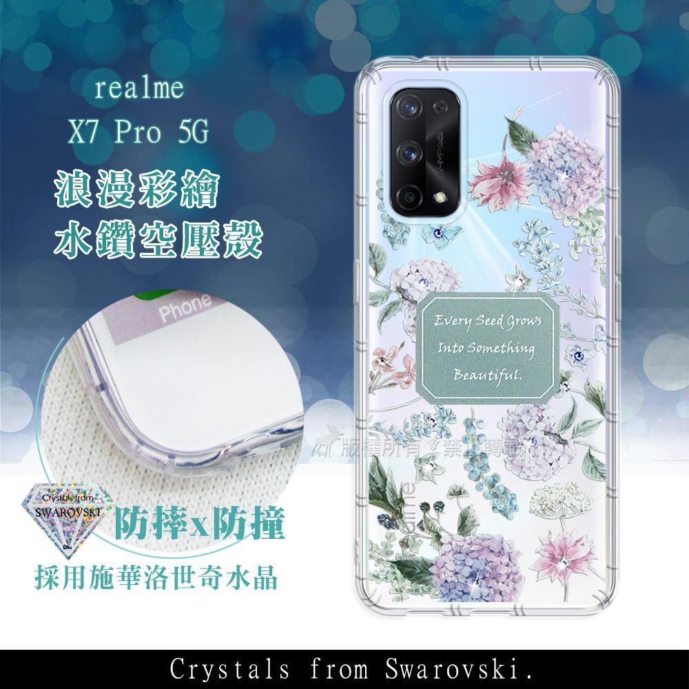 realme X7 Pro 5G 浪漫彩繪 水鑽空壓氣墊手機殼(幸福時刻)