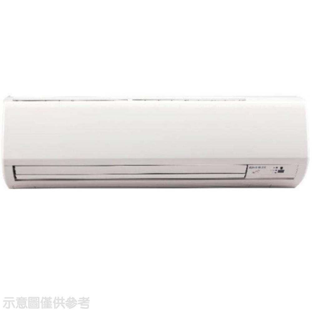 (含標準安裝)冰點變頻分離式冷氣18坪FIV-110CS2/FUV-110CS2