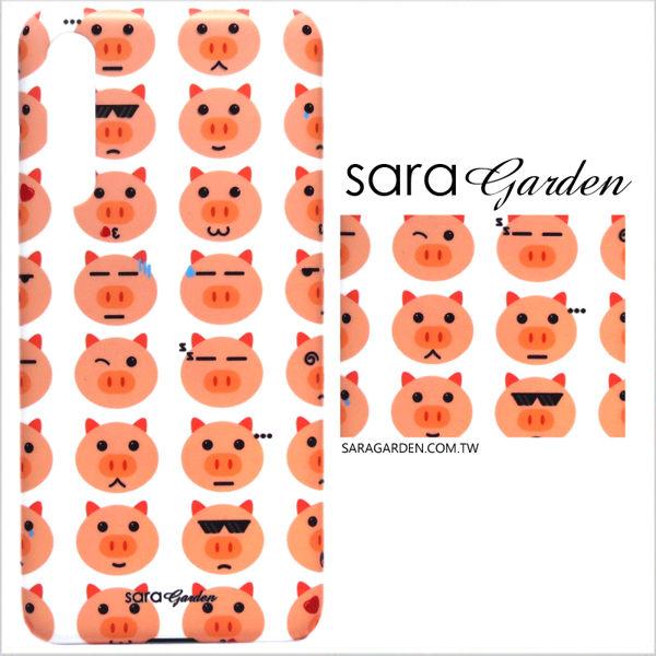 【Sara Garden】客製化 手機殼 SONY XA Ultra 保護殼 硬殼 可愛小豬表情