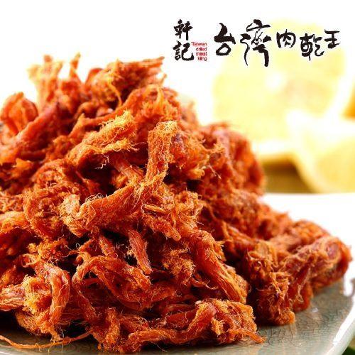 《軒記-台灣肉乾王》847C泰式檸檬辣豬肉絲(160g/包,共兩包)
