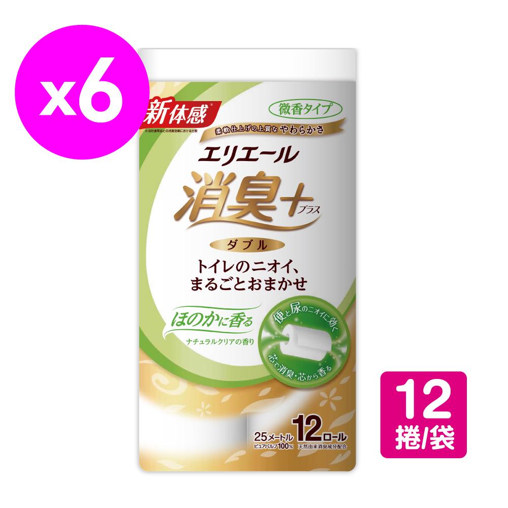 日本大王elleair 抑臭+天然淨味捲筒衛生紙_清雅微香型(12捲/包)x6入組(箱購)