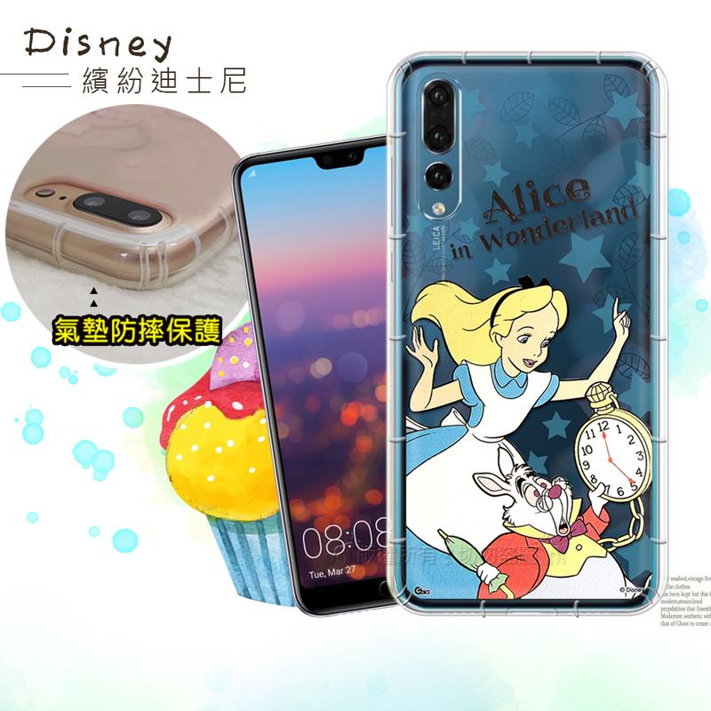 迪士尼授權正版 HUAWEI P20 Pro 繽紛空壓安全手機殼(愛麗絲)