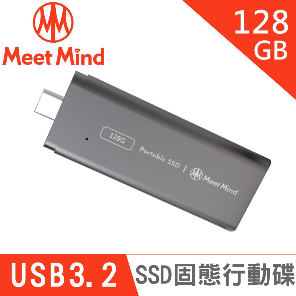 Meet Mind GEN2-01 SSD 固態行動碟 128GB 灰色