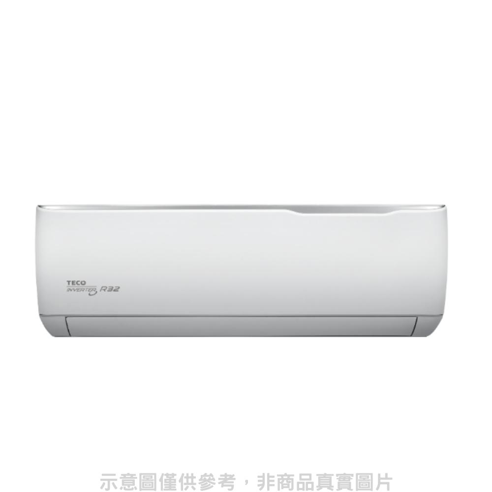 東元變頻冷暖精品系列分離式冷氣11坪MS72IH-GA1/MA72IH-GA1