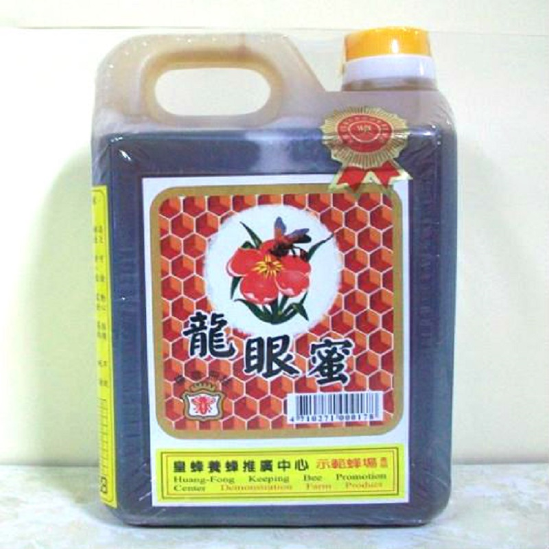 【綠安生活】皇蜂牌龍眼蜜2桶(1200g/桶)