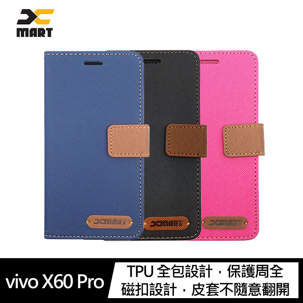 XMART vivo X60 Pro 斜紋休閒皮套(桃紅)