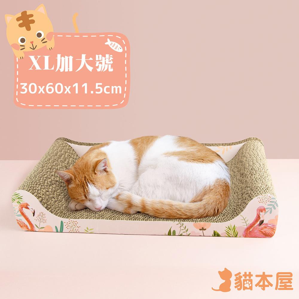 貓本屋 粉紅貴妃沙發貓抓板(XL加大號/30x60x11.5cm)
