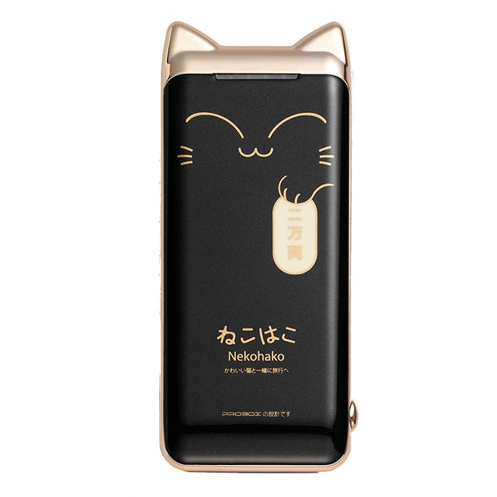 PROBOX Panasonic電芯 招財貓 6700mAh 行動電源-黑色