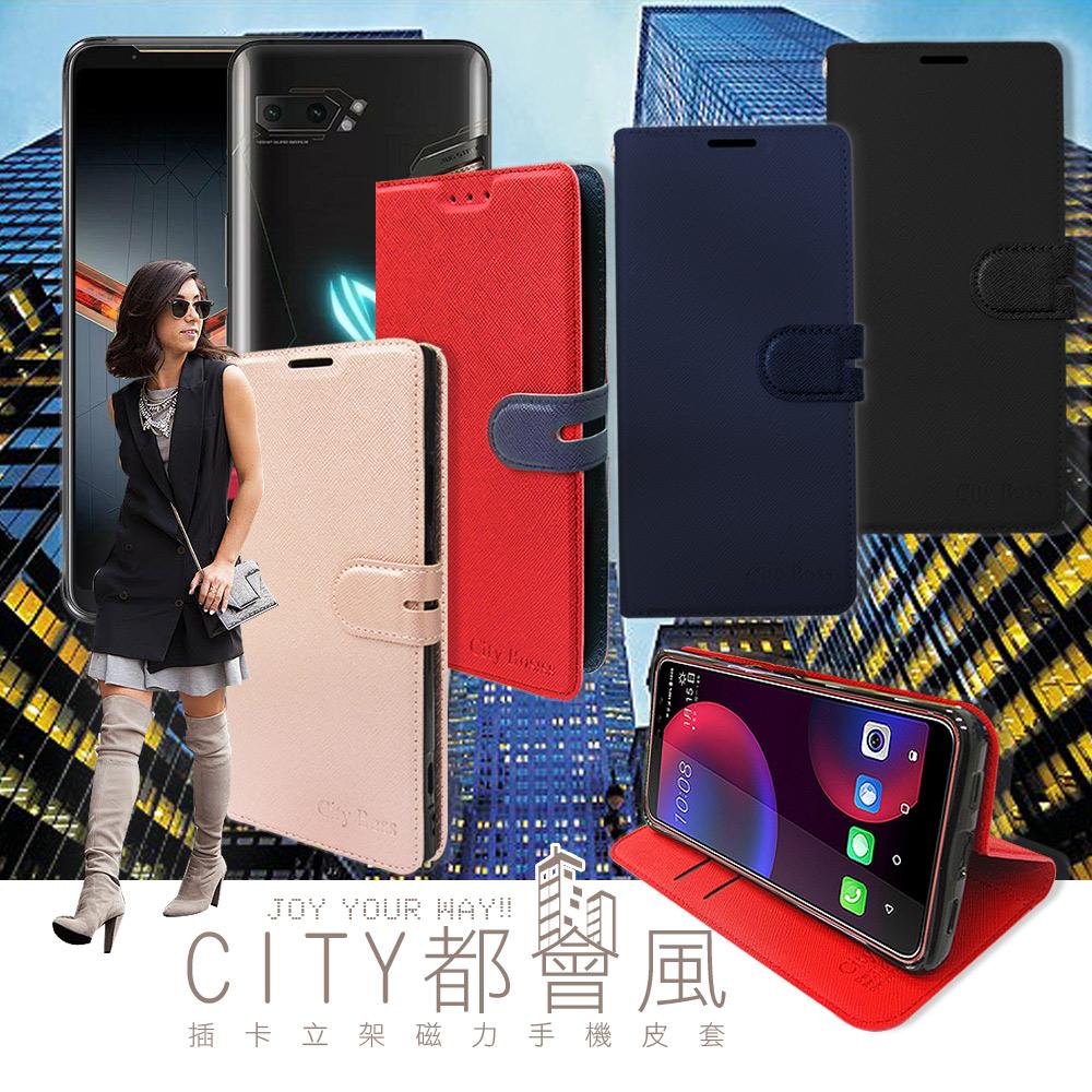 CITY都會風 ASUS ROG Phone II ZS660KL 插卡立架磁力手機皮套 有吊飾孔 (瀟灑藍)
