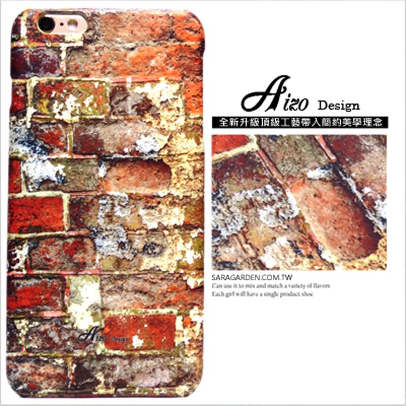【AIZO】客製化 手機殼 ASUS 華碩 ZenFone Max (M2) 高清 復古 紅磚牆 保護殼 硬殼