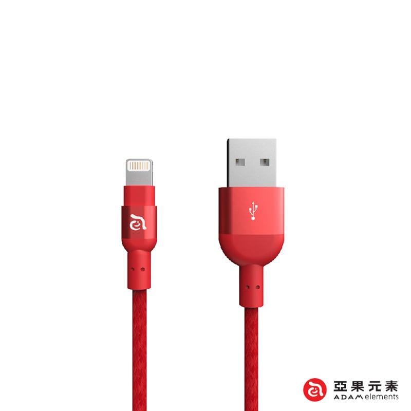 【亞果元素】PeAk II Lightning Cable 300B 金屬編織傳輸線 紅