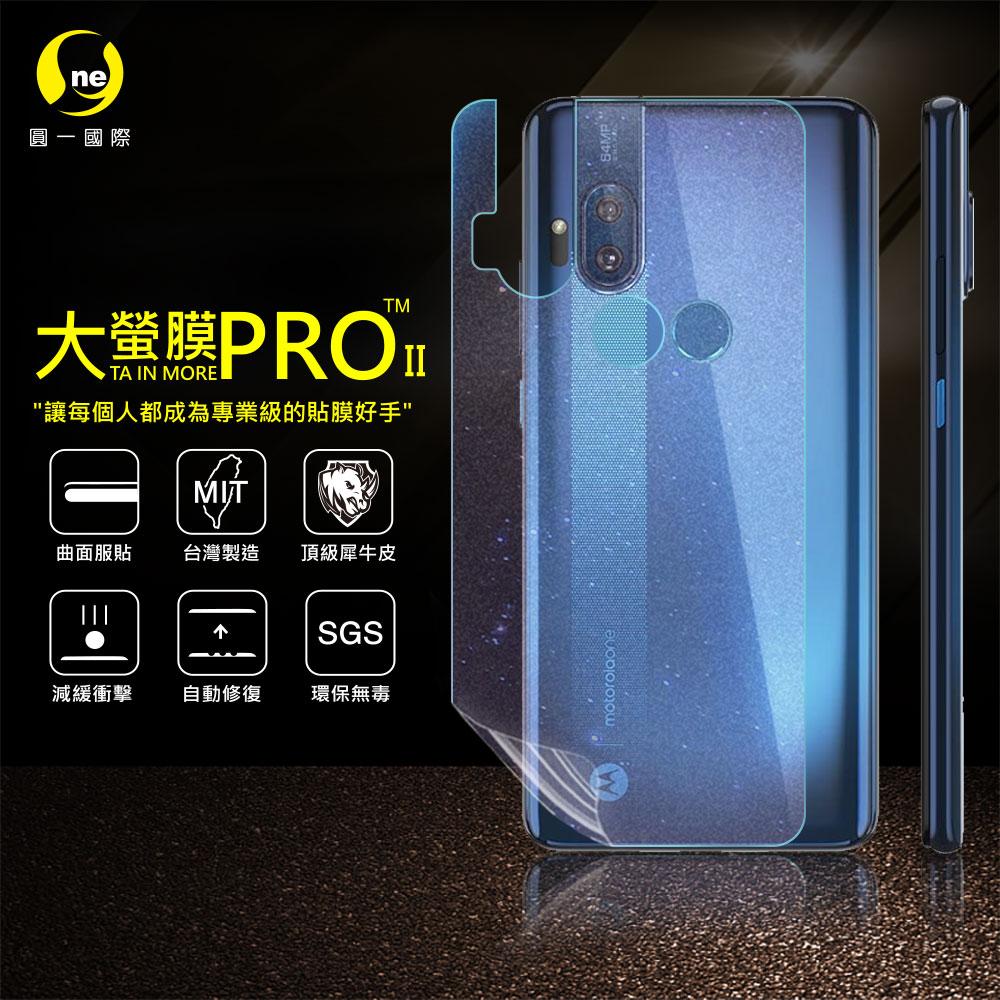 O-ONE旗艦店 大螢膜PRO MOTOROLA One Hyper 手機背蓋保護貼 鑽石款 台灣生產高規犀牛皮螢幕抗衝擊修復膜