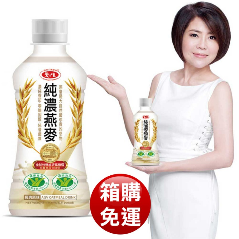【2R】愛之味 純濃燕麥290ml x24瓶/箱X2箱