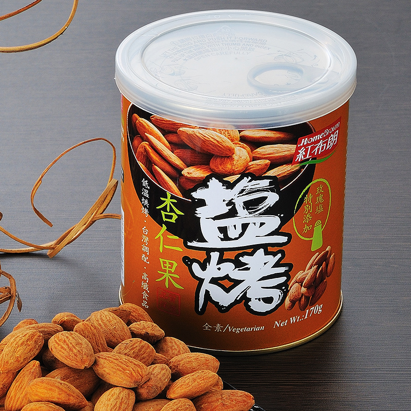 【紅布朗】鹽烤杏仁果 170gX3罐