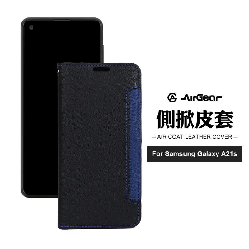 AirGear側掀皮套 SAMSUNG Galaxy A21s 黑+藍