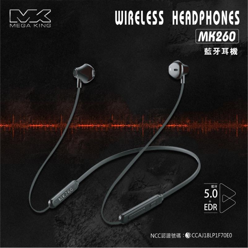 MEGA KING MK260 藍牙耳機 黑