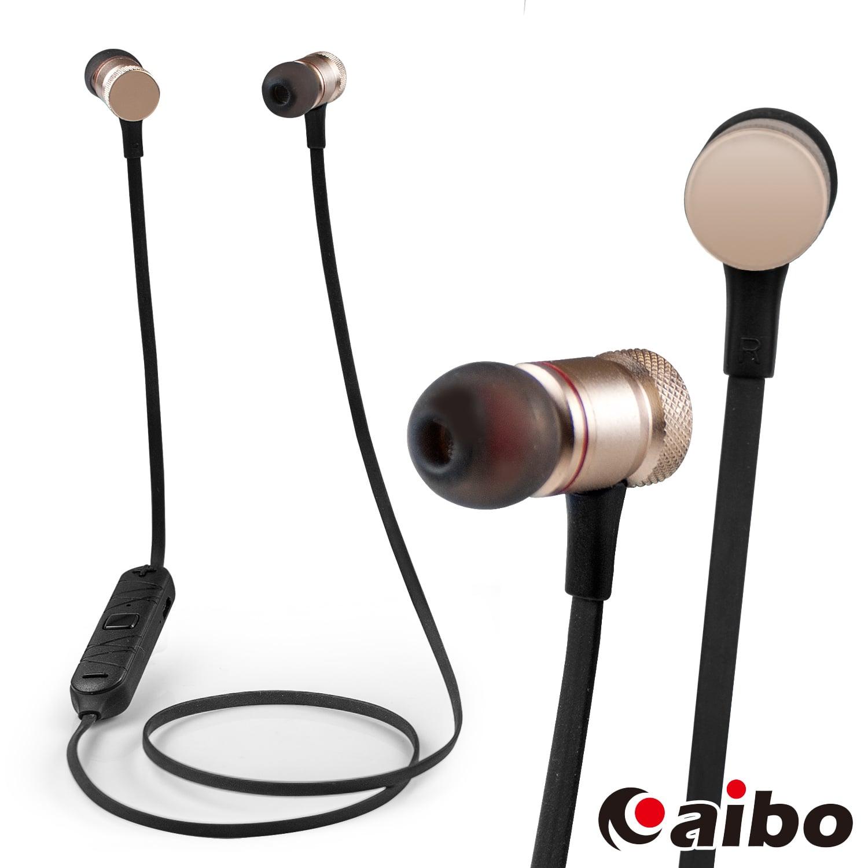 aibo V10 磁吸耳塞式藍牙耳機麥克風-金色