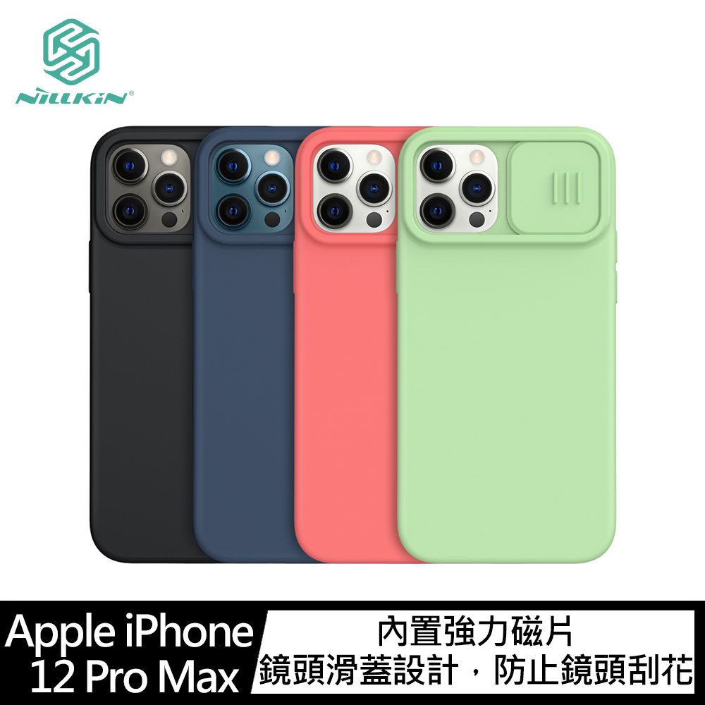 NILLKIN Apple iPhone 12 Pro Max 潤鏡磁吸液態矽膠殼(藍色)
