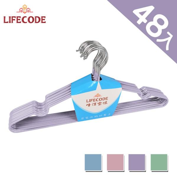 LIFECODE 浸塑防滑衣架/三角衣架-紫色(48入)