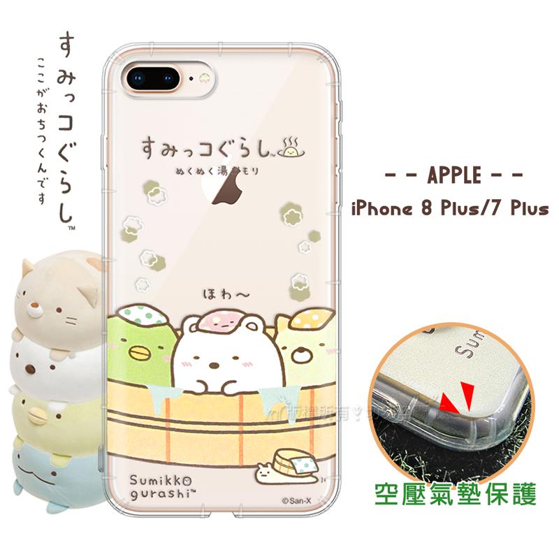 SAN-X授權正版 角落小夥伴 iPhone 8 Plus / 7 Plus 5.5吋 空壓保護手機殼(溫泉)